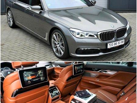 BMW Řada 7, 2016