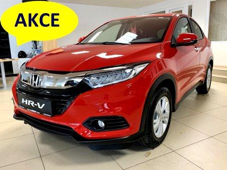 Honda HR-V, 2020